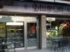 Pastisseria Bellafont Foto 1